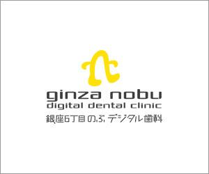 初期歯周病の治療方法
