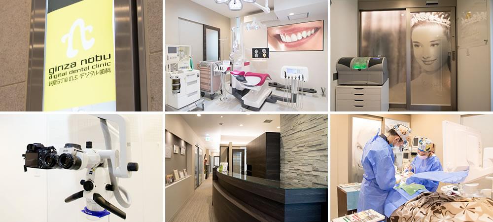 銀座6丁目のぶデジタル歯科の新型コロナウィルス対策